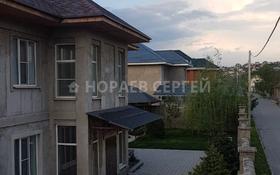 5-комнатный дом, 230 м², 8 сот., мкр Думан-2 за 60 млн ₸ в Алматы, Медеуский р-н