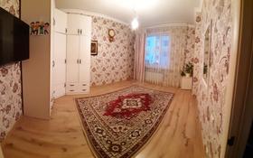 1-комнатная квартира, 42 м², 4/8 этаж, Кабанбай Батыра 58б за 18.5 млн 〒 в Нур-Султане (Астана), Есильский р-н