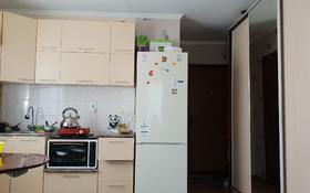 1-комнатная квартира, 26 м², 1 эт., Жана куат за 4.9 млн ₸ в Жана куате