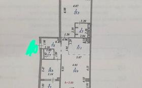3-комнатная квартира, 102.9 м², 7/10 этаж, Керей Жанибек хандар 28 — Мангилик ел за 45 млн 〒 в Нур-Султане (Астана), Есиль р-н