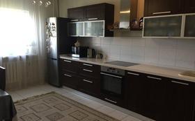 3-комнатная квартира, 106 м², 5/16 этаж, Отырар 2 — Проспект Республики за ~ 32.8 млн 〒 в Нур-Султане (Астана), Алматы р-н