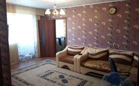 2-комнатная квартира, 43 м², 5/5 этаж, улица Машхур Жусупа 29 за 4 млн 〒 в Экибастузе