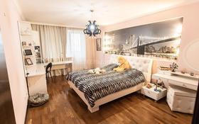 3-комнатная квартира, 110 м², 2/5 этаж помесячно, проспект Аль-Фараби 67 — Зейна Шашкина за 400 000 〒 в Алматы, Бостандыкский р-н