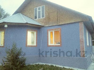 3-комнатный дом, 100 м², 8 сот., Береговая 23б за 19.5 млн 〒 в Талгаре — фото 22