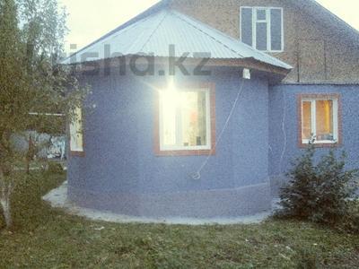 3-комнатный дом, 100 м², 8 сот., Береговая 23б за 19.5 млн 〒 в Талгаре — фото 28