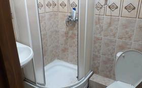 1-комнатная квартира, 20 м², 2 этаж посуточно, Атамура 2/1 за 5 000 〒 в Нур-Султане (Астана)