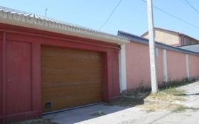 4-комнатный дом помесячно, 243 м², 6 сот., Толстого 12 за 450 000 〒 в Шымкенте, Аль-Фарабийский р-н