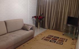 2-комнатная квартира, 60 м², 1/5 эт. посуточно, Пр.А.Молдагуловой 47 за 7 000 ₸ в Актобе