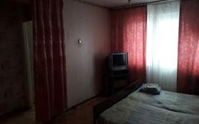 1-комнатная квартира, 31 м², 5/5 этаж посуточно, Гоголя 37/2 за 3 500 〒 в Караганде, Казыбек би р-н