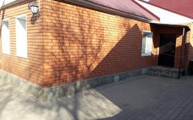 5-комнатный дом, 180 м², 4 сот., Пушкина — Мясоедова за 20 млн ₸ в Актобе