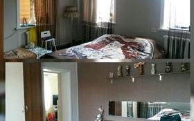 3-комнатный дом, 84 м², 6 сот., 17-й Южный проезд 9 за 11 млн ₸ в Экибастузе