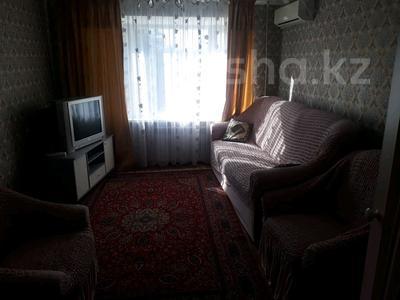2-комнатная квартира, 50 м², 3/5 эт. посуточно, Бегим ана 12 за 9 000 ₸ в