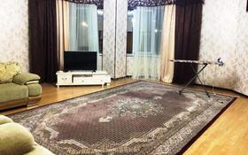 3-комнатная квартира, 120 м², 2/12 этаж помесячно, Гани Иляева 33 — проспект Кунаева за 200 000 〒 в Шымкенте