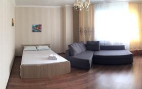 1-комнатная квартира, 42 м², 14/14 эт. посуточно, Сарайшык за 10 000 ₸ в Астане, Есильский р-н