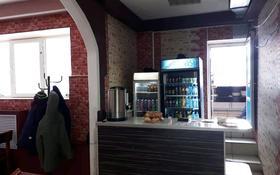 готовый бизнес за 4 млн ₸ в Нур-Султане (Астана), Алматинский р-н