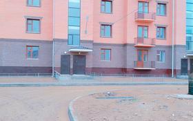 3-комнатная квартира, 64 м², 1/5 эт., Кызылорда за ~ 9 млн ₸