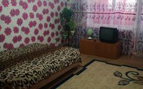 1-комнатная квартира, 30 м², 5 этаж посуточно, 2-й мкр, 4 мкр 1 за 5 000 〒 в Актау, 2-й мкр