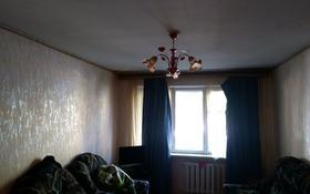 2-комнатная квартира, 48.5 м², 1/5 этаж, Лермонтова 48 — АК.Сатпаева за 7 млн 〒 в Павлодаре