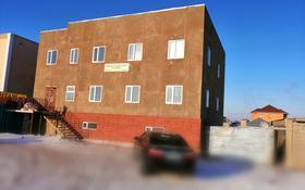 Здание площадью 500 м², Ильинка, ул. Есет батыр за 65 млн ₸ в Нур-Султане (Астана), Есильский р-н