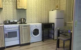 1-комнатная квартира, 32 м², 2/6 этаж, Гагарина 223 за ~ 8.3 млн 〒 в Костанае
