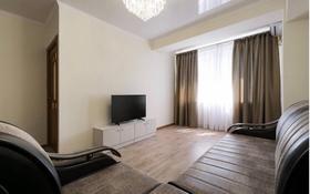 2-комнатная квартира, 48 м², 9/9 этаж посуточно, Самал 1 1 — Достык/Сатпаева за 14 000 〒 в Алматы