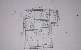 3-комнатный дом, 53 м², 3 сот., Строительная 86 за 5.5 млн ₸ в Караганде, Казыбек би р-н