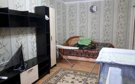 1-комнатная квартира, 30 м², 2/5 этаж помесячно, проспект Махамбета Утемисова 127 за 110 000 〒 в Атырау