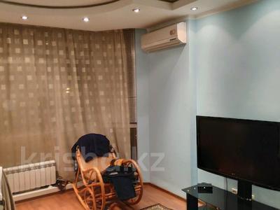 3-комнатная квартира, 95 м², 5/9 эт., Тепличная 12/15 за 36.4 млн ₸ в Алматы, Ауэзовский р-н — фото 4