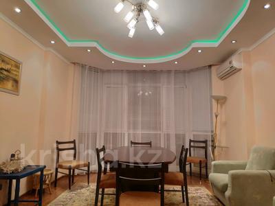 3-комнатная квартира, 95 м², 5/9 эт., Тепличная 12/15 за 36.4 млн ₸ в Алматы, Ауэзовский р-н — фото 6
