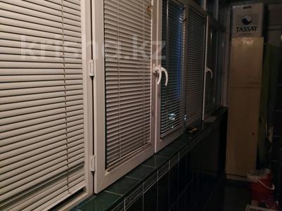 3-комнатная квартира, 95 м², 5/9 эт., Тепличная 12/15 за 36.4 млн ₸ в Алматы, Ауэзовский р-н — фото 9