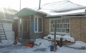 3-комнатный дом, 90 м², 11 сот., Анарская 12 за 25 млн 〒 в Нур-Султане (Астана), р-н Байконур