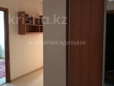 2-комнатная квартира, 70 м², 7/9 эт. помесячно, Иманбаевой 5 за 130 000 ₸ в Нур-Султане (Астана), р-н Байконур — фото 11