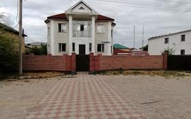 5-комнатный дом, 199 м², 9 сот., Балталы 6 за 55 млн 〒 в Нур-Султане (Астана), Алматинский р-н
