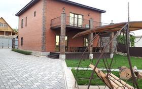 5-комнатный дом, 210 м², 10 сот., Молдагуловой 34 — Молдагулова за 90 млн 〒 в Усть-Каменогорске