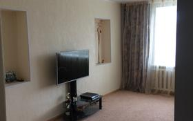 4-комнатная квартира, 78 м², 4/5 эт., Абая за 19.5 млн ₸ в Петропавловске