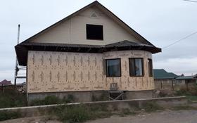 4-комнатный дом, 120 м², 6 сот., 18 линия 7 за 18 млн 〒 в
