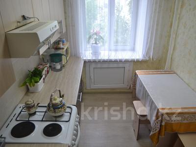 3-комнатная квартира, 56.3 м², 4/5 этаж, Гастелло 13А за 13 млн 〒 в Кокшетау — фото 17