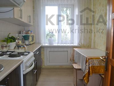 3-комнатная квартира, 56.3 м², 4/5 этаж, Гастелло 13А за 13 млн 〒 в Кокшетау — фото 18
