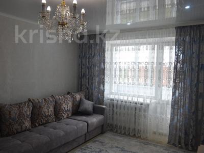 3-комнатная квартира, 56.3 м², 4/5 этаж, Гастелло 13А за 13 млн 〒 в Кокшетау — фото 2