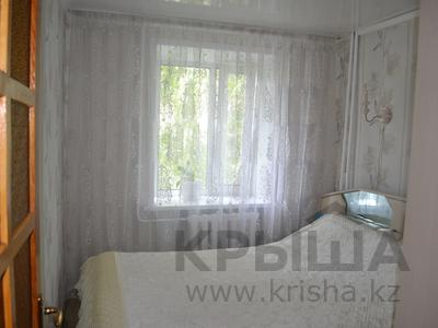 3-комнатная квартира, 56.3 м², 4/5 этаж, Гастелло 13А за 13 млн 〒 в Кокшетау — фото 7