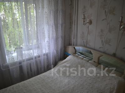 3-комнатная квартира, 56.3 м², 4/5 этаж, Гастелло 13А за 13 млн 〒 в Кокшетау — фото 9