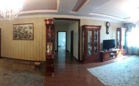5-комнатная квартира, 230 м², 1/3 этаж помесячно, улица Дуримбетова 26б за 200 000 〒 в Таразе