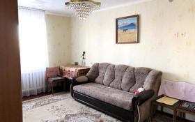 2-комнатная квартира, 49 м², 2/10 эт., Кутузова 204 — Жаяу Мусы за 8.6 млн ₸ в Павлодаре