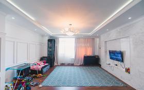 5-комнатная квартира, 203 м², 12/33 эт., Ахмета Байтурсынова 9 за 150 млн ₸ в Нур-Султане (Астана), Алматинский р-н