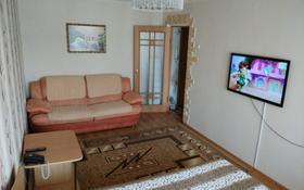 1-комнатная квартира, 30 м², 3/5 этаж посуточно, Мирошниченко 3 — Ворошилова за 5 000 〒 в Костанае