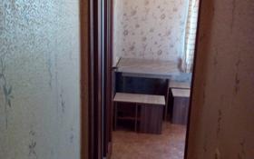 1-комнатная квартира, 55 м², 3/5 этаж помесячно, Алтынсарина 35 за 55 000 〒 в Актобе, Старый город