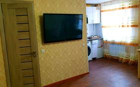 3-комнатная квартира, 70 м², 1/5 эт. посуточно, Бухар Жырау 65 — Ситимиол за 10 000 ₸ в Караганде