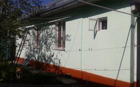 4-комнатный дом, 80 м², 4.5 сот., Беимбетова 5А — Сазановская за 19 млн ₸ в Алматы, Медеуский р-н