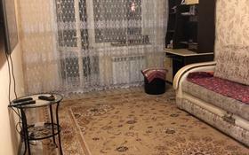 2-комнатная квартира, 64.4 м², 4/6 эт., Маяковского 116 — Валынова за 13.5 млн ₸ в Костанае