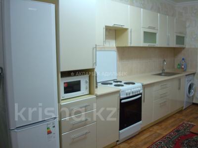 2-комнатная квартира, 62 м², 6/9 эт. помесячно, Сауран 3/1 за 130 000 ₸ в Нур-Султане (Астана)